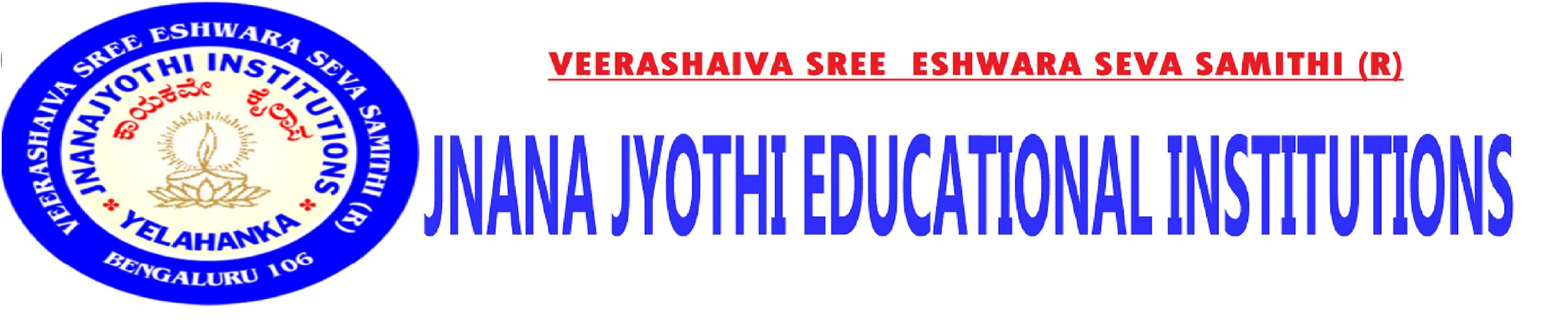 Jnana Jyothi School And College - Jnana Jyothi School And College yelahanka new town bangalore